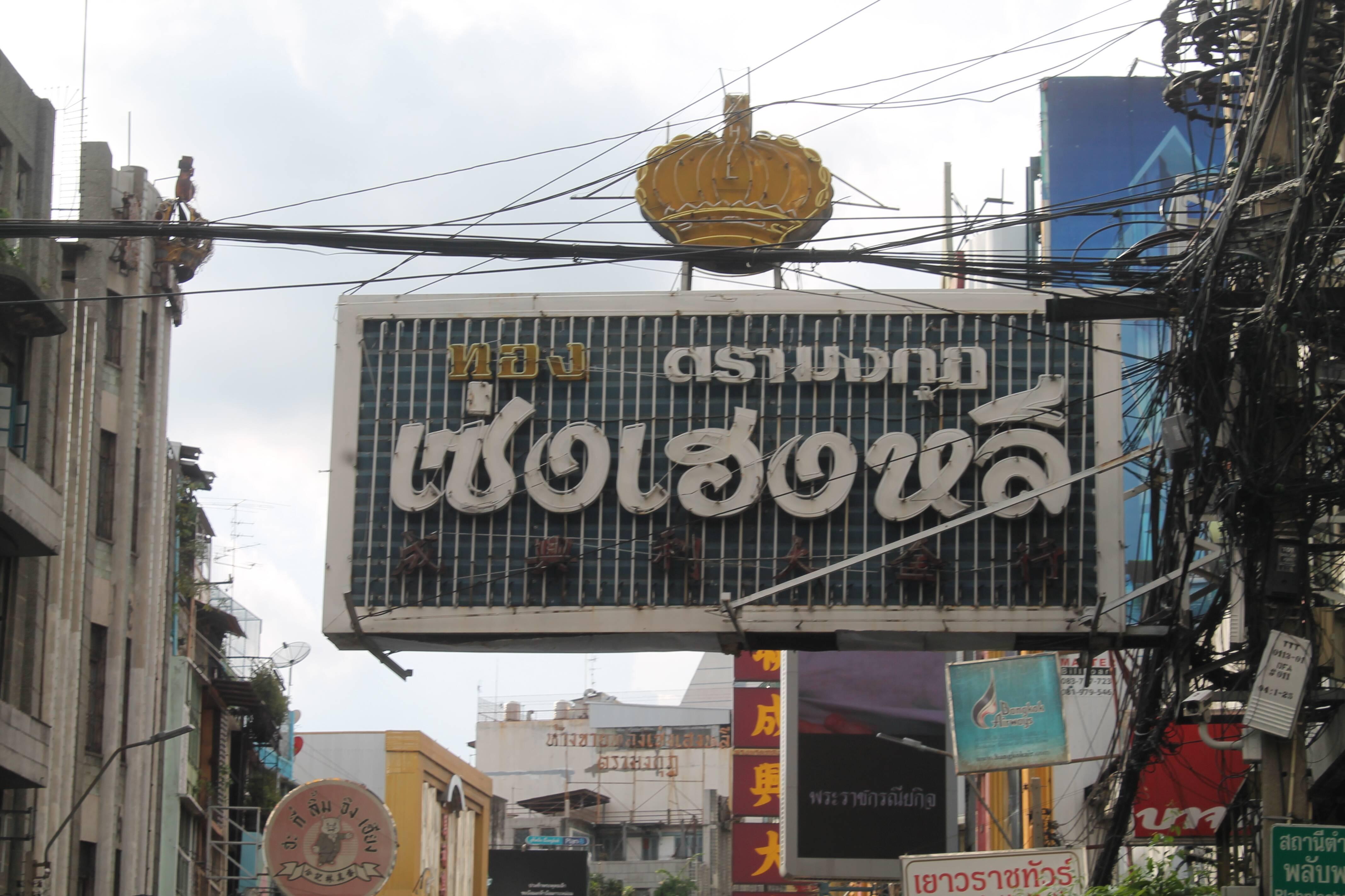 China Town, Bangkok - Falar tailandês