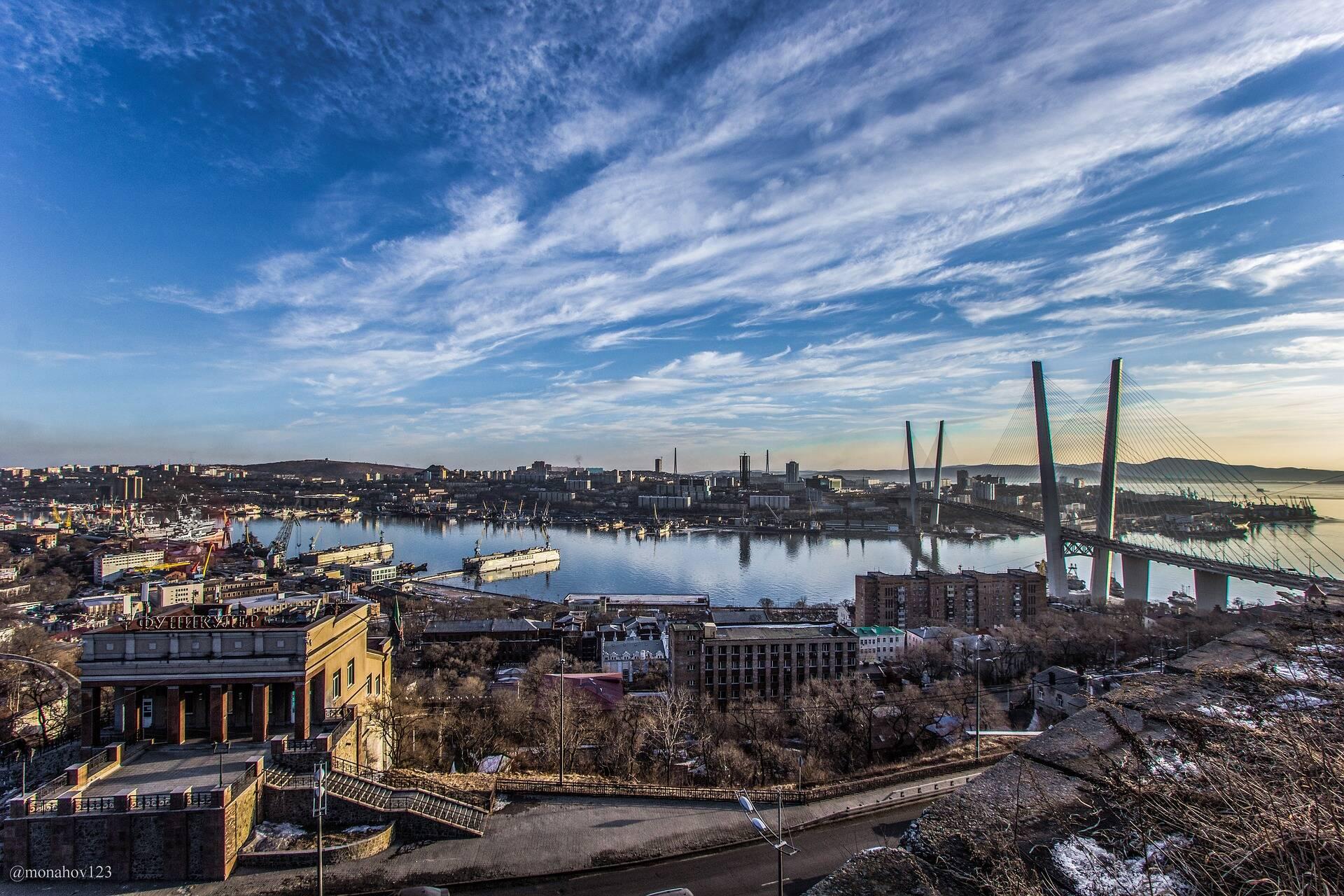 Vista panorâmica de Vladivostok. cidades da Rússia