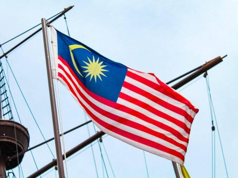 Patrimônios mundiais da UNESCO na Malásia