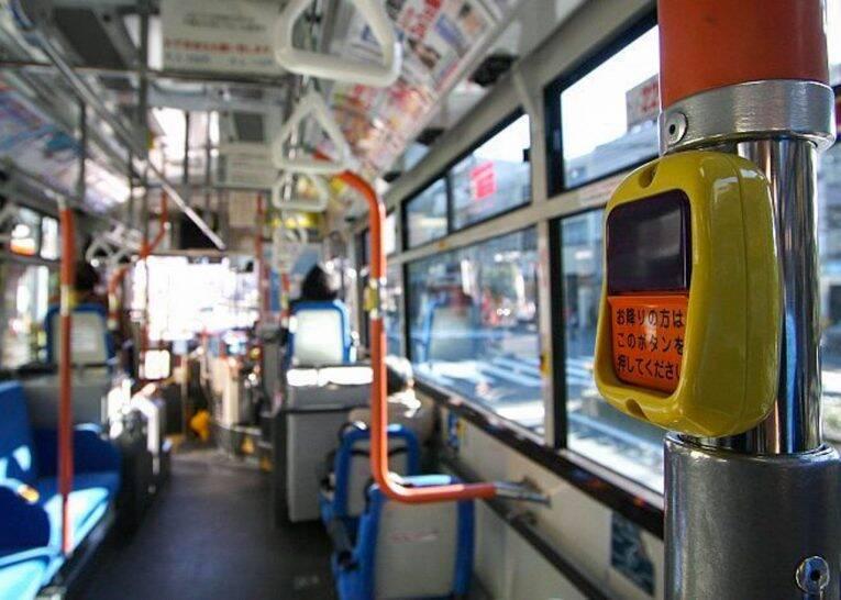 Ônibus em Tóquio como opção de transporte