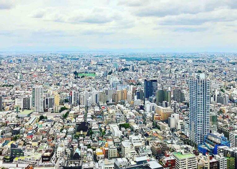 A região especial de Shinjuku vista de cima. Tóquio