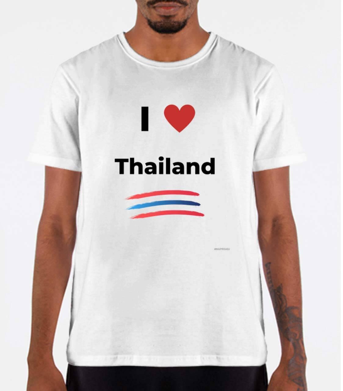 camisetas de viagem - tailândia