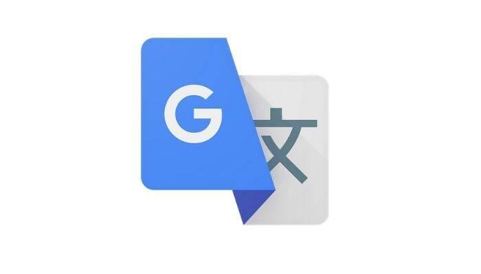 Google tradutor